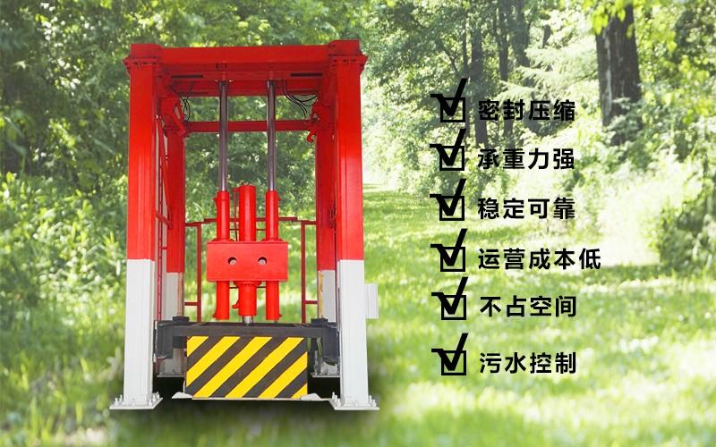 扶沟县垂直式垃圾站客户现场验收现场