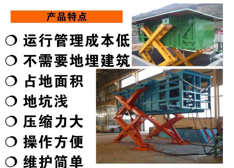 地埋式垃圾压缩箱产品特点