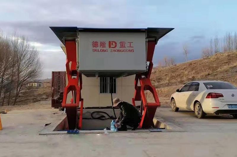 折叠式垃圾转运站举升铰架展开后的样子
