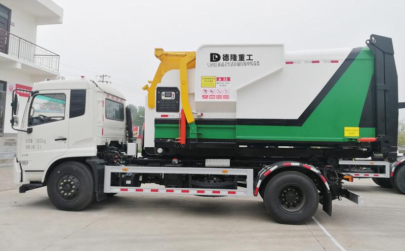 DL-YD12型移动式水平压缩垃圾中转站