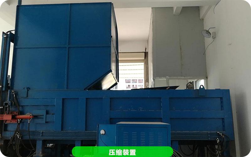 分体式垃圾站压缩设备压缩装置