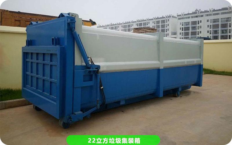 分体式垃圾站压缩设备集装箱