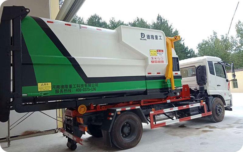 移动式垃圾压缩设备改变小区的生活垃圾清运模式