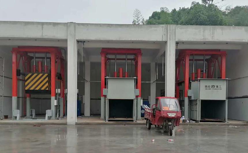 垂直式垃圾压缩站车辆对接、卸料安全保护措施