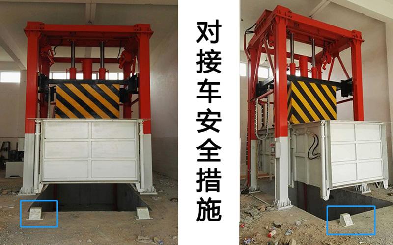 垂直式垃圾压缩站车辆对接安全保护措施