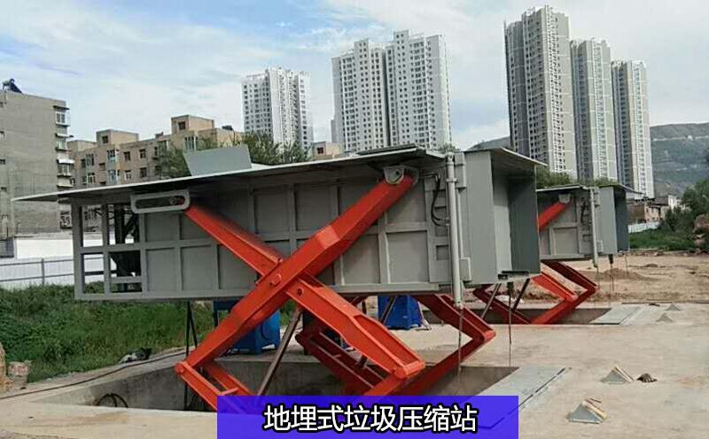 居民区中需要建立垃圾压缩站吗?