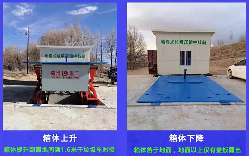 在河南有一家生产地埋式垃圾压缩设备的生产厂家