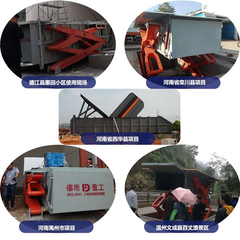 地埋式水平压缩垃圾中转站两种开门方式