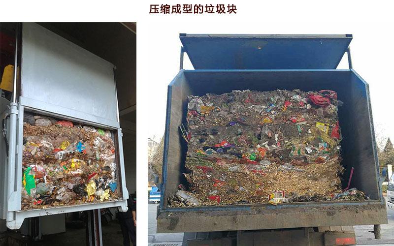立式垃圾压缩设备