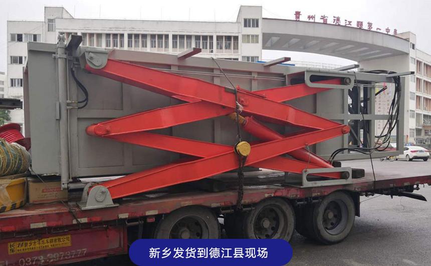 贵州省德江县惠田小区地埋式垃圾中转站安装现场