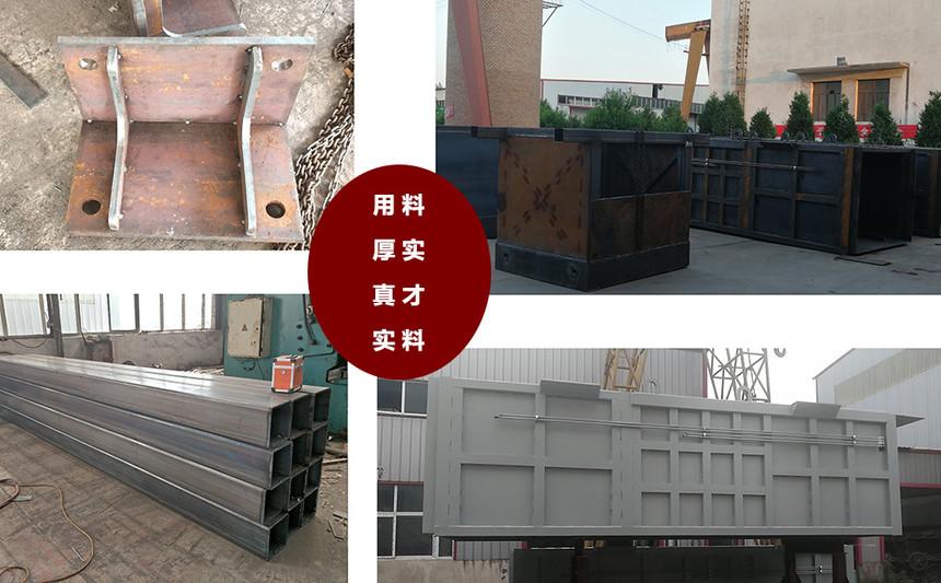垂直侧翻式垃圾中转站生产工艺