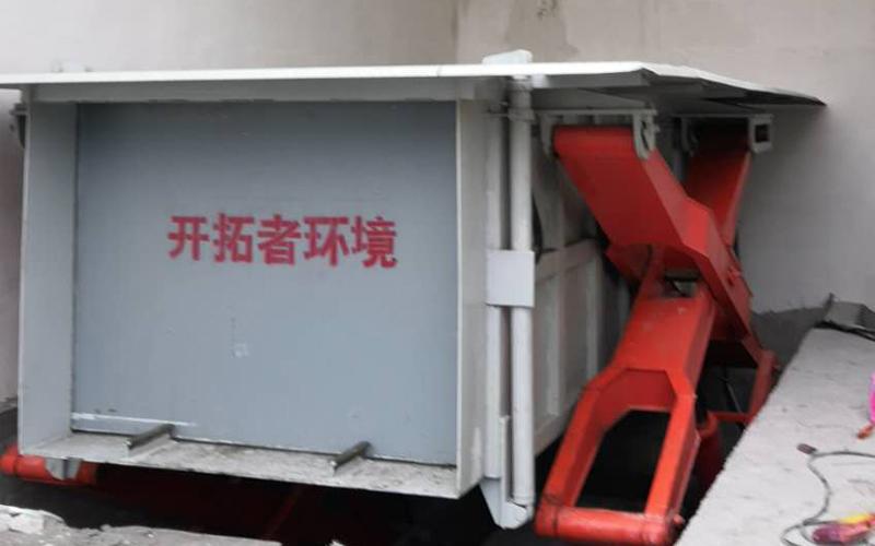 配备垃圾中转站的必要性
