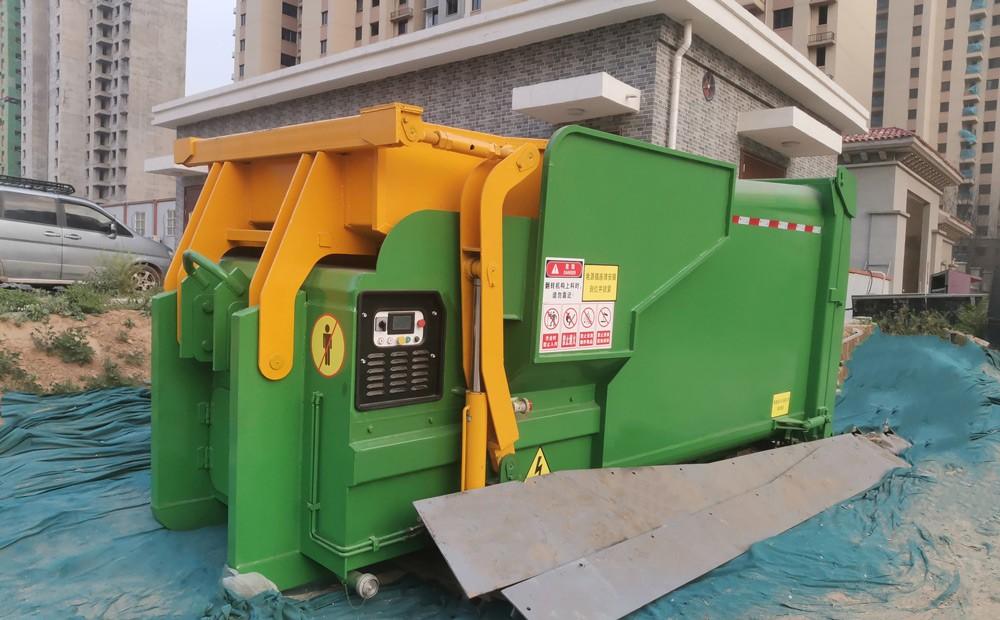 连体式垃圾压缩设备