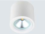 筒灯 EX060151
