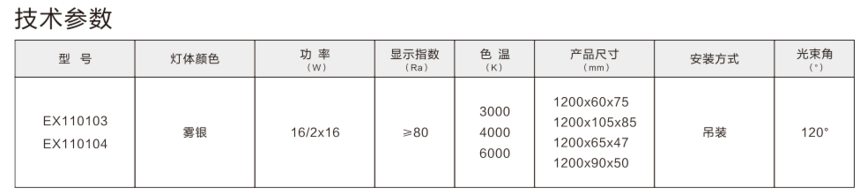 file (1).png