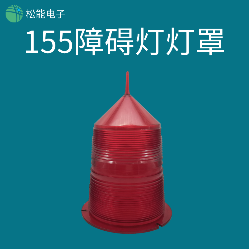 GZ122LED_方形海報_2020-01-04-0.png