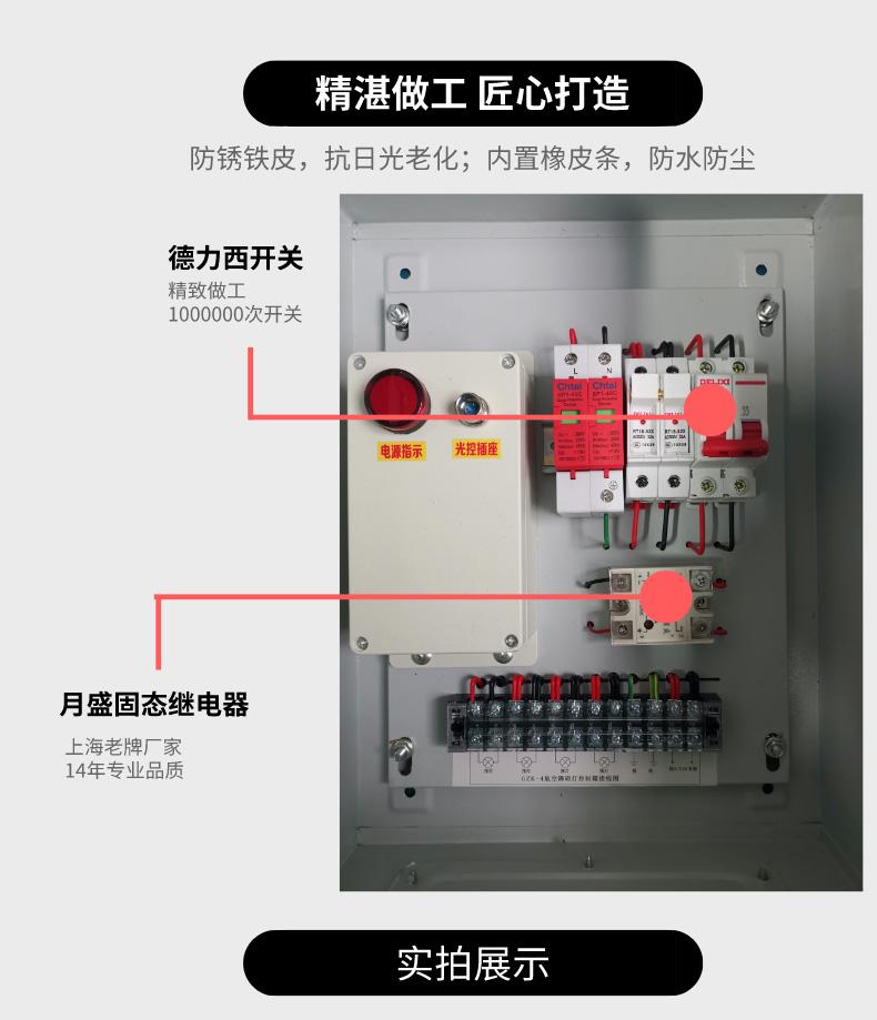 上海松能13052097555.jpg