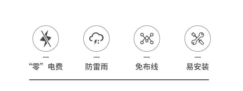 詳情2.jpg