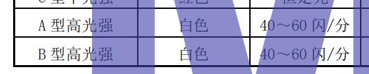 上海松能電子有限公司.png