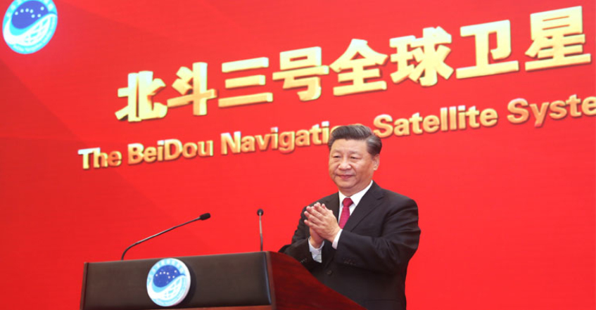 习近平出席建成暨开通仪式并宣布北斗三号全球卫星导航系统正式开通