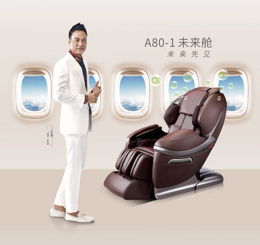 A80按摩椅功能介绍
