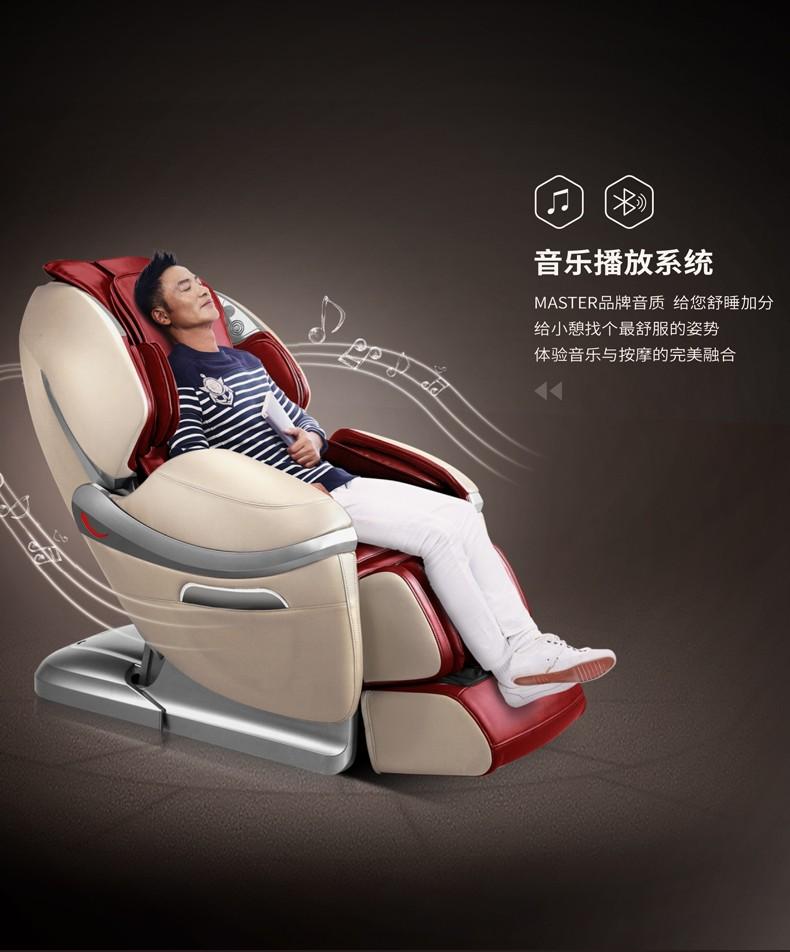 艾力斯特A80-6按摩椅功能介绍