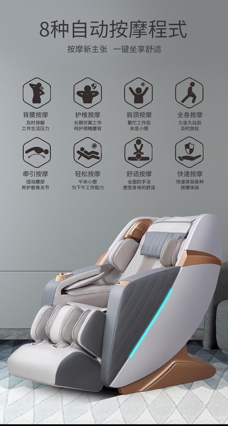 A600按摩椅功能介绍