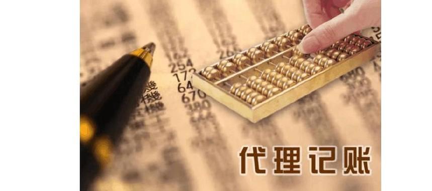 src=http___www.mianfeiwendang.com_pic_237cfab5df8ad5cc5d4944eefbbd37796e175013_1-396-png_6_0_0_0_0_0_0_892.979_1262.879-893-0-1434-893.jpg&refer=http___www.mianfeiwendang.jpg