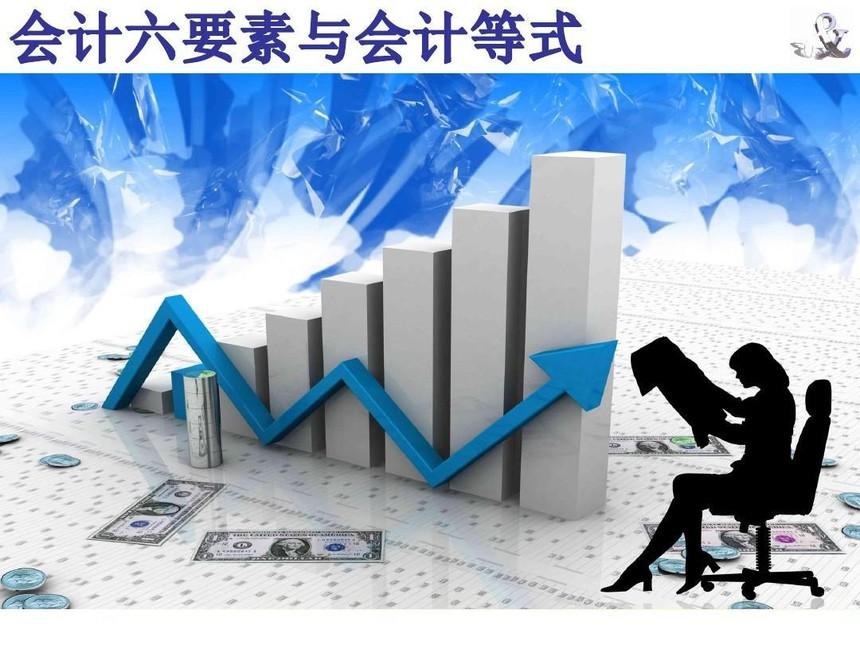 src=http___www.51wendang.com_pic_fdf6fd714c8a37eb48917912_1-810-jpg_6-1080-0-0-1080.jpg&refer=http___www.51wendang.jpg