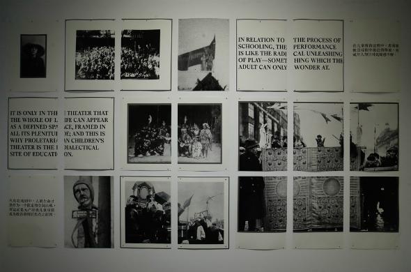 """艺术与学术的交汇:作为""""当代艺术""""的研究型展览"""