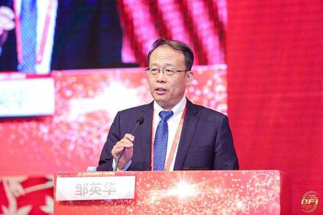 北京大学第一医院介入血管外科主任邹英华教授.jpg