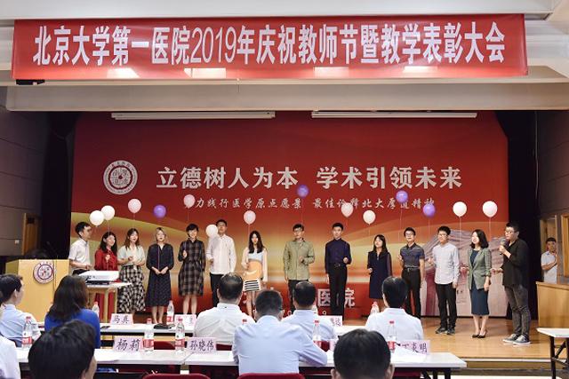 学生合唱团《藤》.jpg