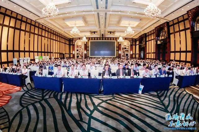 2019中国动物伤害救治高峰论坛.jpg