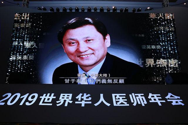 霍勇教授获霍英东奖.jpg