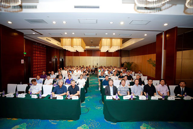 第二届北京大学医学部神经外科学系学术论坛.jpg