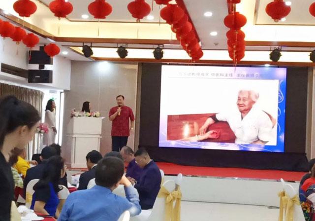 北京传统养生交流中心主任万苏建教授讲课2.jpg