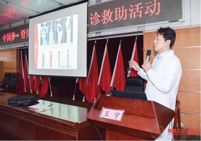 2020年中国梦·脊梁工程全国巡回义诊湖南站-王宇.jpg
