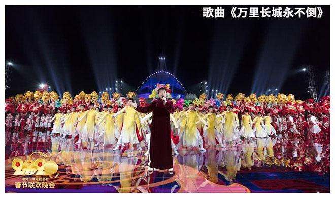 成龙演唱歌曲《万里长城永不倒》.jpg