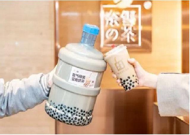 桶装宝藏奶茶.jpg