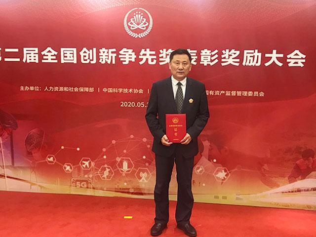 霍勇教授荣获第二届全国创新争先奖.jpg