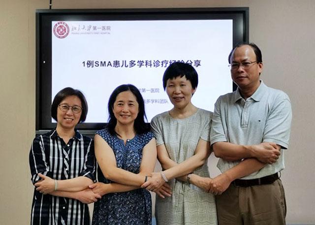 第三届中国SMA大会 MDT团队.jpg