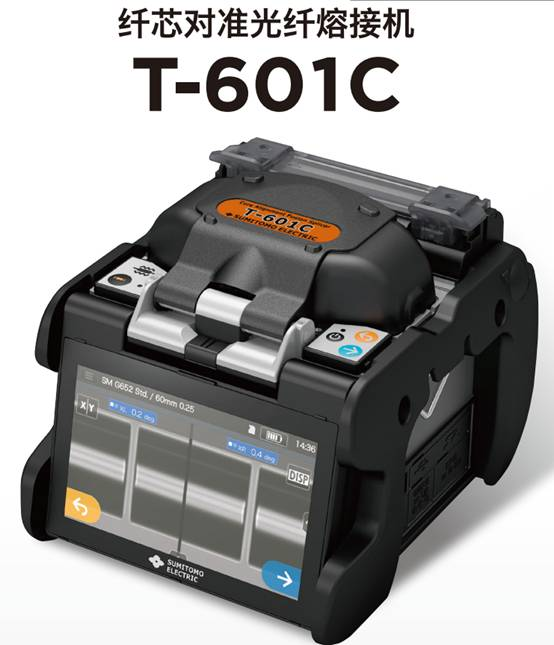 T601C.png