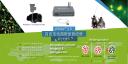 nVoke2.0自由活动超微显微成像(带光遗传)