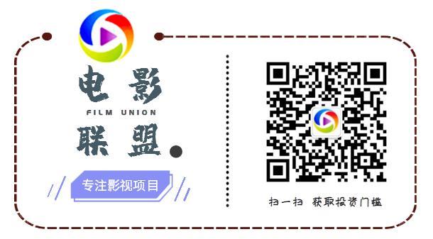 电影联盟扫码图.png