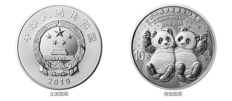 70周年纪念银币.jpg