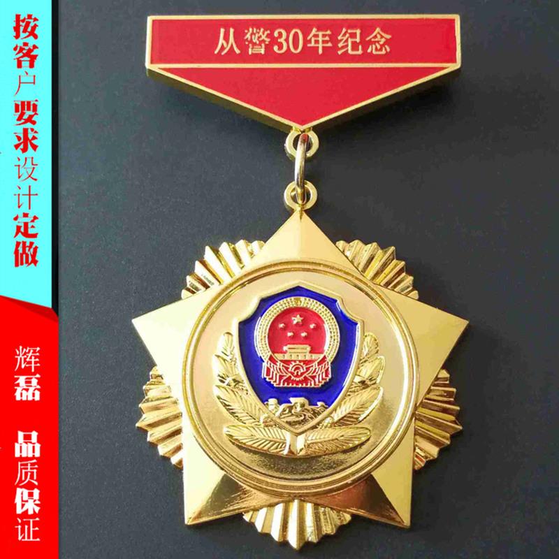 从警奖章.jpg
