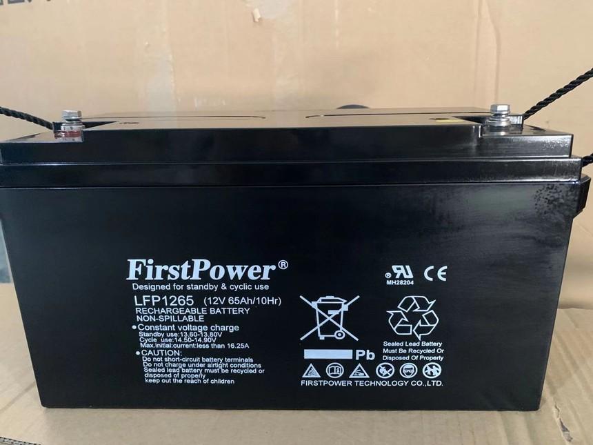 深圳一电电池