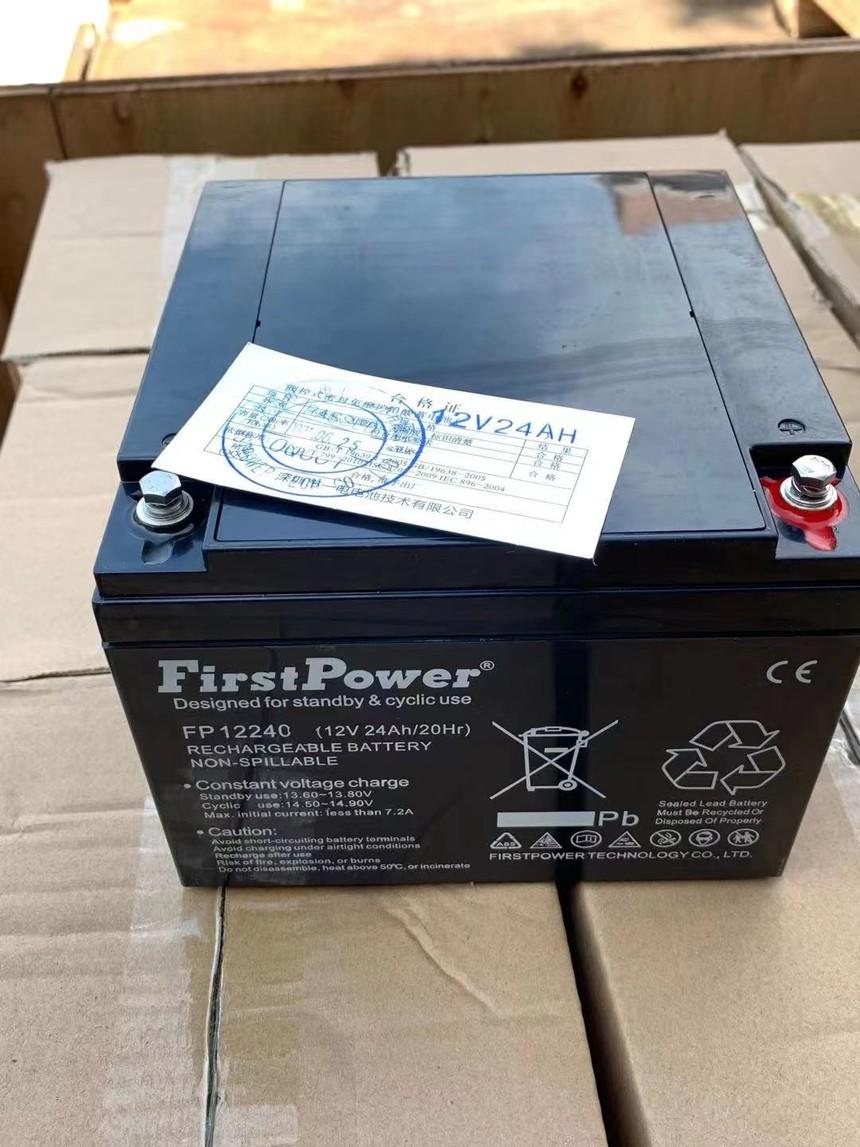 一电蓄电池