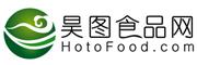 昊图食品网.jpg