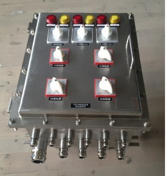 充油型防爆配电箱